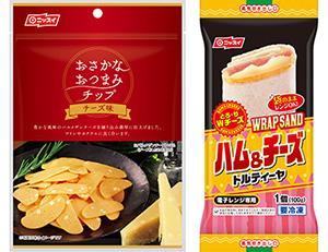(右)=WRAP SANDハム&チーズ (左)=おさかなおつまみチップチーズ味