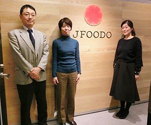左から大泉裕樹事務局長、倉石知亜事務局次長、林美智香海外プロモーション事業課アドバイザー