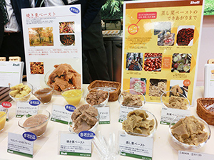 展示会では和栗と同品種の韓国栗を使用した「蒸し栗ペースト」を紹介