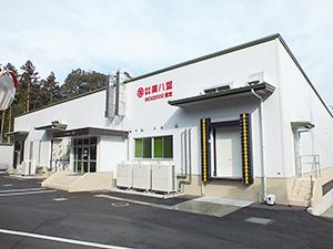 冷凍食品工場