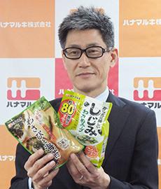 新商品をPRする平田伸行マーケティング部部長