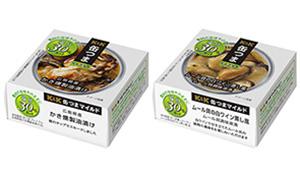 「K&K 缶つまマイルド 広島県産かき燻製油漬け」(左)と「同ムール貝の白ワイン蒸し風」