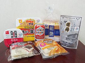 北海道150年ロゴマーク付き商品