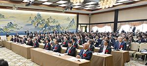 会場となった東京・元赤坂の明治記念館には業界関係者約550人が集まり、受賞企業の栄誉をたたえた