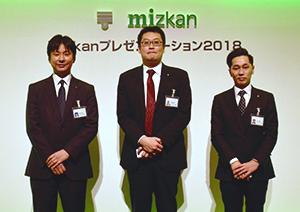 左から吉永智征Mizkan社長兼CEO、伊藤勝巳同副社長兼COO、杉本達哉Mizkan Partners社長