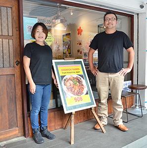 海外日本食 成功の分水嶺(47)尾道ラーメン「百万石」 こだわりのローカル市…
