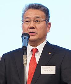 鎌田正彦新会長