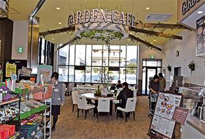 購入商品を食べられる 「ガーデンカフェ」
