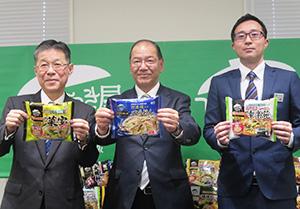 新商品を手にする左から青木雅一取締役営業副本部長、和田博行社長、福田暢雄営業本部商品企画室長