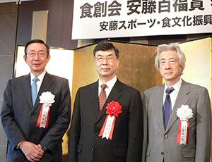大賞を受賞した坂口志文氏(中央)を囲んで小泉純一郎会長(右)と安藤宏基理事長