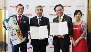 寺田直行社長(中央左)と黒岩祐治神奈川県知事(中央右)