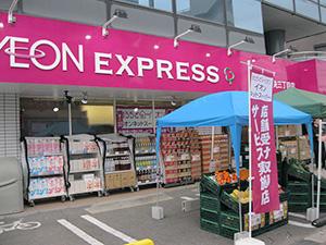 仙台市内11店舗目の泉中央三丁目店