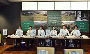 静岡県6産地のお茶を紹介した