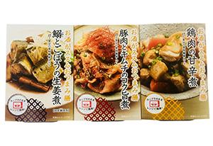 トーヨーコーポレーションが発売する3種類の惣菜