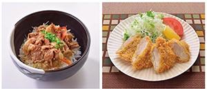 提供したポークジンジャー丼(左)と手作りジューシーチキンカツ