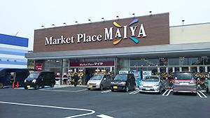 広域から集客可能な気仙沼バイパス店