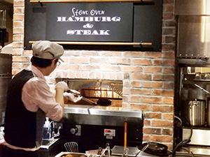 石窯で焼いたハンバーグ&ステーキを提供