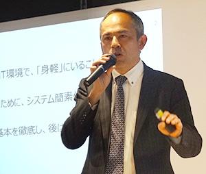 内田洋行「課題の見える化」IT導入事例(12)日清食品HD 持たないIT戦略…