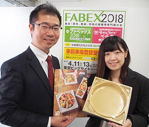 河波雄大氏(左)と佐藤絵里氏。和力の開発コンセプトとワン折重OKEをアピール