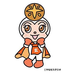 クボタ玄米事業のキャラクター「玄マイナちゃん」
