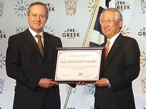駐日ギリシャ共和国特命全権大使ルカス・カラツォリス氏(左)から「ギリシャヨーグルト認定証」を授与された川村和夫社長