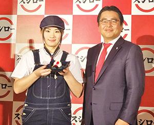 水留浩一社長(右)とスシローカフェ部・村井友梨香部長