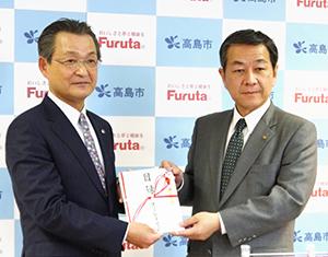 福井正明市長(左)と古田盛彦社長