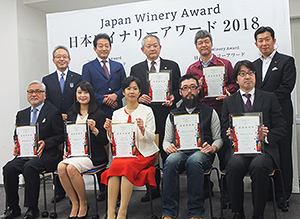 遠藤利三郎審査委員長(上段左端)と五つ星ワイナリーの受賞者ら