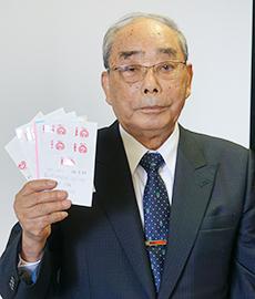 田中信義社長