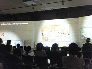 白鶴酒造資料館内の映写ホールで放映されたプロジェクションマッピング