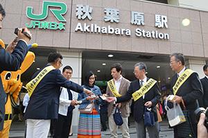 秋葉原駅頭でキャンペーンを行う坂田辰久理事長(右から2人目)