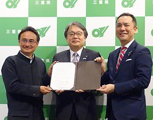 協定を結んだ(右から)鈴木英敬三重県知事、吉峯英虎社長、曽根原久司えがおつなげて代表理事