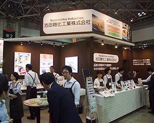 池田糖化工業
