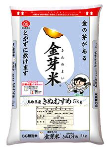 28日にトスクで発売開始する地元産きぬむすめの金芽米