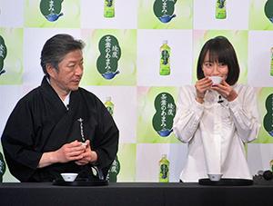「綾鷹 茶葉のあまみ」発売記念イベント