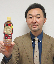 鶴谷哲司飲料ブランド戦略部素材飲料グループグループリーダー