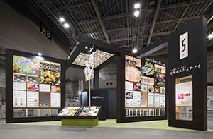 ifia JAPAN2017のブース