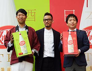 左から山本文男社長、中田英寿氏、槇亮次部長