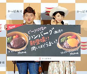井戸田潤(左)と小倉優子がメニューを試食
