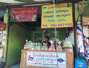 タイの砂糖消費量は多い。中部アユタヤ名物の菓子ロッティ・サイマイにも多量の砂糖が使用されている=3月、アユタヤ県で小堀写す