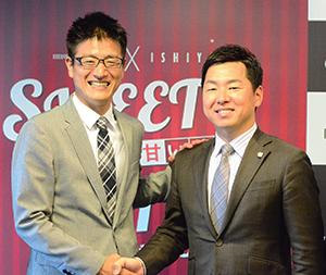 がっちり握手する蟻田剛毅シュゼット・ホールディングス社長(左)と石水創石屋製菓社長