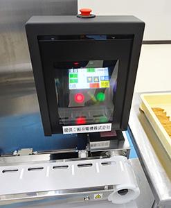 いなり寿司ロボットに配置された空中操作パネル