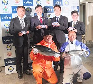 「さかな100%プロジェクト」事業説明会には宇和島から漁業関係者も応援に駆け付けた