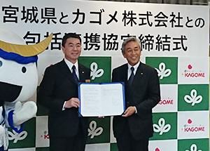 協定書を披露する村井嘉浩知事(左)と寺田直行社長
