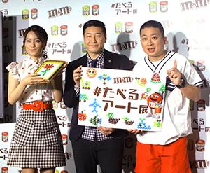 人気芸人のチョコレートプラネットとタレントの岡田結実(左)