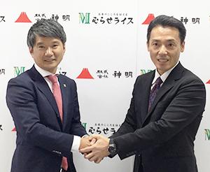 藤尾益雄神明社長(右)と村瀬慶太郎むらせ社長