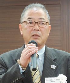 渋谷利光会長