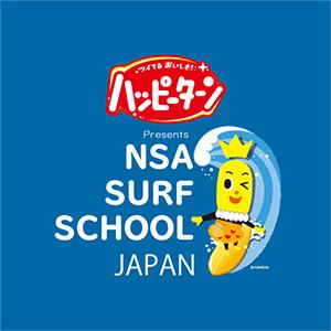 米菓「ハッピーターン」のターン王子をデザインしたオフィシャルロゴ