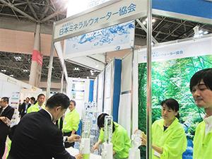 日本MW協会の展示ブース