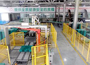 工場では、細かな時間ごとに従業員の休憩が設けられる(福壽實業)